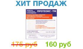 proteoks-tm