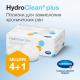 Повязки HydroClean Plus по акции 4+1 (акция завершена)