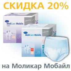 Впитывающие трусы для взрослых MoliCare Mobile на 20% дешевле!1