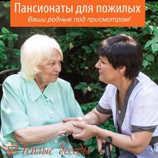 """Бархатный сезон в пансионатах  """"Теплые беседы""""1"""