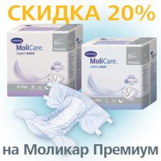 Подгузники Molicare по специальной цене (акция завершена)