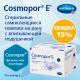 Снижение цен на Cosmopor E Steril – 15%!