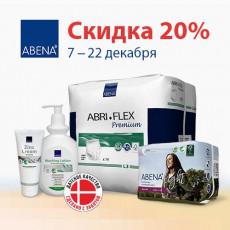Предновогодние скидки от Abena - 20%!
