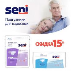 В июле - скидка 15% на подгузники Super Seni и Super Seni Plus!1