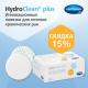 Скидка 15% на HydroClean Plus до конца июля!