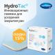 Губчатые абсорбирующие повязки HydroTac со скидкой 15%!