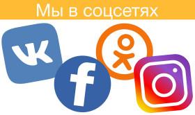 ПроЗабота.ру в социальных сетях