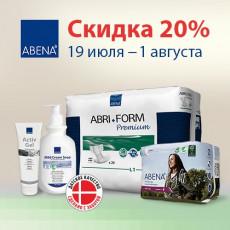 Две недели - минус 20% на все товары Abena!