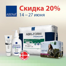 В июне 20% скидка на все товары от Abena!