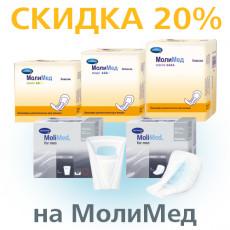 -20% на урологические прокладки Molimed!1
