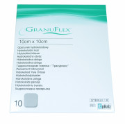 Granuflex / Грануфлекс - гидроколлоидная повязка, 10х10 см