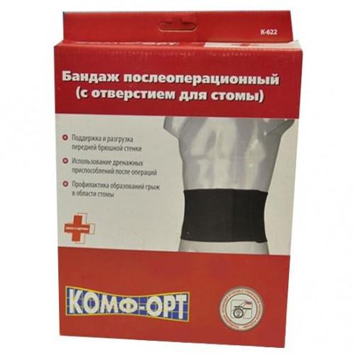 Комф-Орт К-622 - бандаж послеоперационный с отверстием для стомы, №4, полнота 1