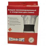 Комф-Орт К-622 - бандаж послеоперационный с отверстием для стомы, №5, полнота 1