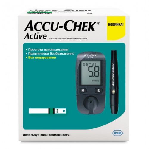 [недоступно] Accu-Chek Active / Акку-Чек Актив - глюкометр (комплект)