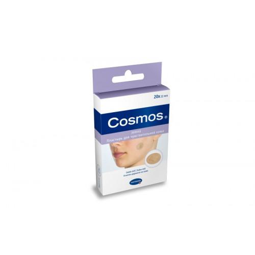 Cosmos Sensitive / Космос Сенситив - пластырь для чувствительной кожи, круглый, диаметр 22 мм, 20 шт.