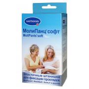 MoliPants Soft / МолиПанц Софт - эластичные штанишки для фиксации прокладок, M, 5 шт.