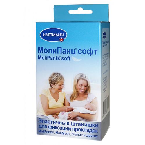 MoliPants Soft / МолиПанц Софт - эластичные штанишки для фиксации прокладок, размер S, 5 шт.