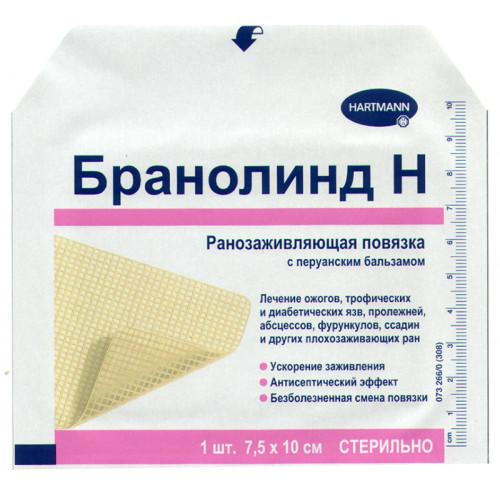Branolind N / Бранолинд Н - стерильная повязка с перуанским бальзамом, 7,5х10 см