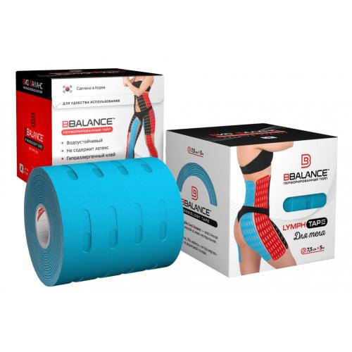 BBTape Lymph Tape / БиБи Тейп Лимфа Тейп - кинезио тейп для тела, перфорированный, голубой, 7,5 см x 5 м