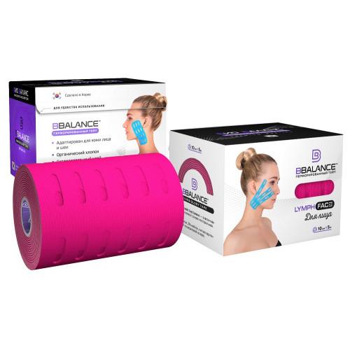 BBTapeLymphFace/БиБи Тейп ЛимфаФейс-кинезиотейпдлялица,перфорированный,розовый,10смx5м