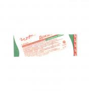 Докапласт - лейкопластырь с зеленкой, 1,9x7,2 см, полимер