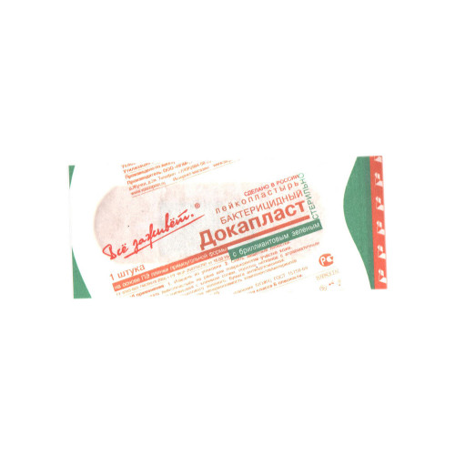 Докапласт - лейкопластырь с зеленкой, 2,5x7,2 см, полимер