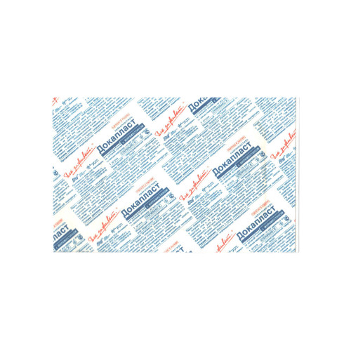 Докапласт - лейкопластырь с мирамистином, 6x10 см