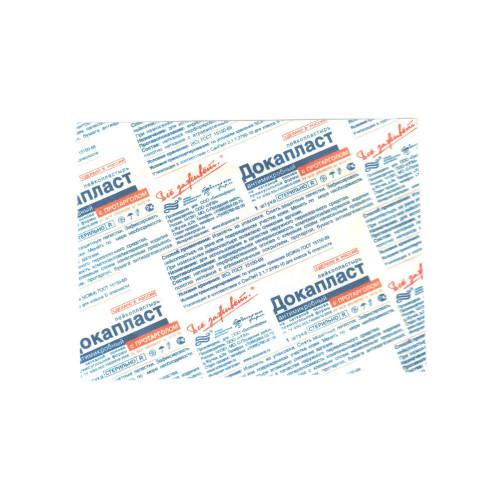 Докапласт - лейкопластырь с серебром, 5x7 см