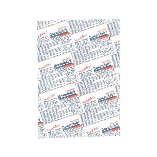 Докапласт - лейкопластырь с серебром, 8x10 см