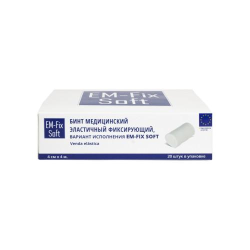 EM-Fix Soft / ЭМ Фикс-Софт - бинт медицинский эластичный фиксирующий, 4 см x 4 м, белый, 20 шт.