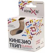 Kinexib Classic / Кинексиб Классик - кинезио тейп для повседневного использования, бежевый, 5 см x 5 м