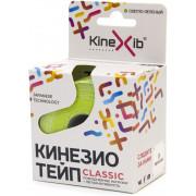 Kinexib Classic / Кинексиб Классик - кинезио тейп для повседневного использования, лайм, 5 см x 5 м
