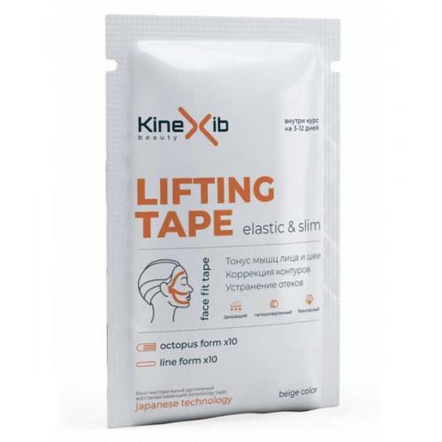 Kinexib Lifting Tape / Кинексиб Лифтинг Тейп - кинезио тейп для лица