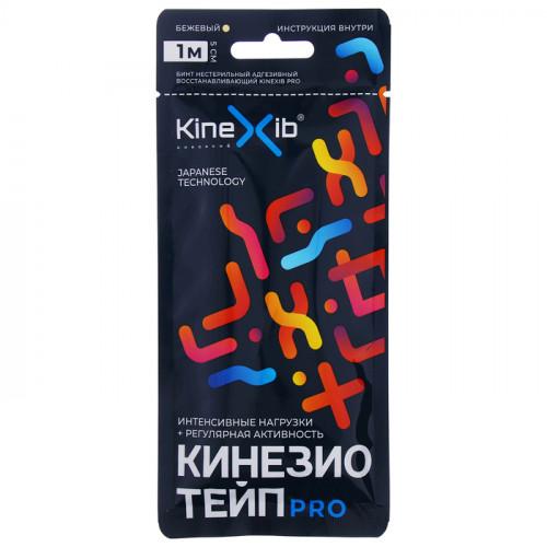 Kinexib Pro / Кинексиб Про - кинезио тейп для экстремальных нагрузок, бежевый, 5 см x 1 м
