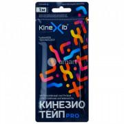Kinexib Pro / Кинексиб Про - кинезио тейп для экстремальных нагрузок, синий, 5 см x 1 м