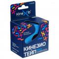 Kinexib Pro / Кинексиб Про - кинезио тейп для экстремальных нагрузок, синий, 5 см x 5 м