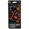 Kinexib Pro / Кинексиб Про - кинезио тейп для экстремальных нагрузок, черный, 5 см x 1 м