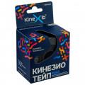 Kinexib Pro / Кинексиб Про - кинезио тейп для экстремальных нагрузок, черный, 5 см x 5 м