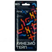 [недоступно] Kinexib Pro / Кинексиб Про - кинезио тейп для экстремальных нагрузок, оранжевый, 5 см x 1 м