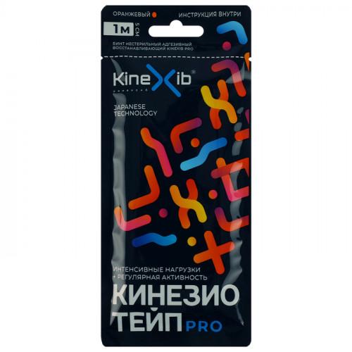 Kinexib Pro / Кинексиб Про - кинезио тейп для экстремальных нагрузок, оранжевый, 5 см x 1 м