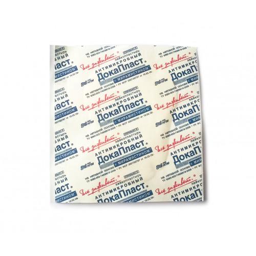 Докапласт - лейкопластырь с мирамистином, для фиксации катетеров,  5x7 см