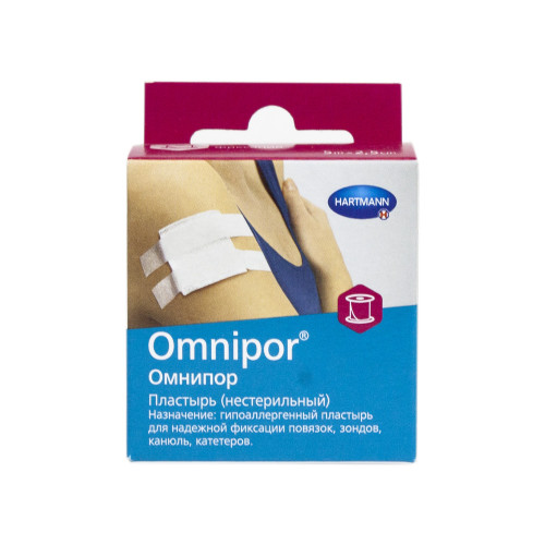 Omnipor / Омнипор - пластырь из нетканого материала, с еврохолдером, 2,5 см x 5 м