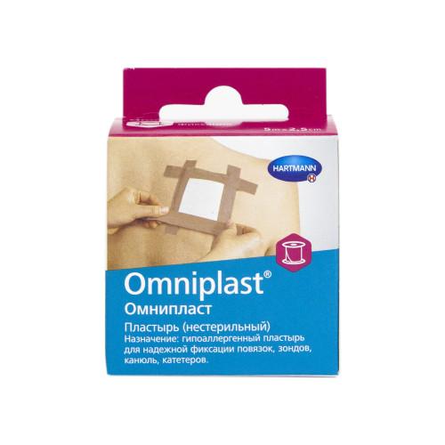 Omniplast / Омнипласт - пластырь из текстильной ткани, с еврохолдером, телесный, 2,5 см x 5 м