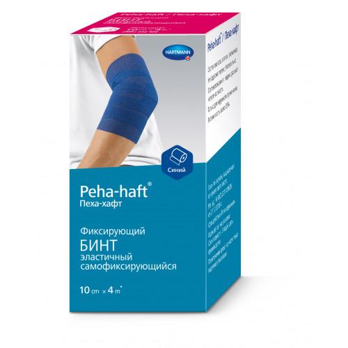 Peha-Haft / Пеха-Хафт - бинт самофиксирующийся, 10 см x 4 м, синий