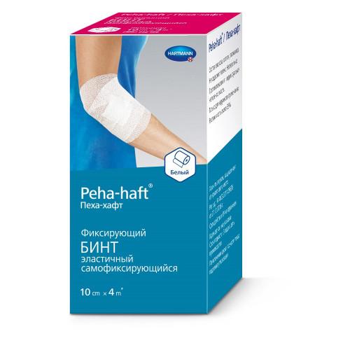 Peha-Haft / Пеха-Хафт - бинт самофиксирующийся, 10 см x 4 м, белый