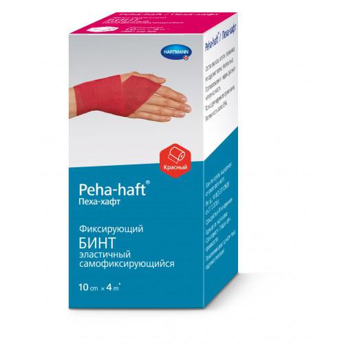 Peha-Haft / Пеха-Хафт - бинт самофиксирующийся, 10 см x 4 м, красный