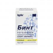 Вариант Спорт - бинт когезивный, эластичный, 7,5 см x 4,5 м, бежевый