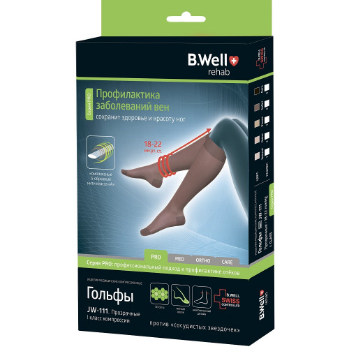 B.Well rehab JW-111 / Би Велл - компрессионные гольфы (1 класс, 18-22 мм рт. ст.), №2, телесные