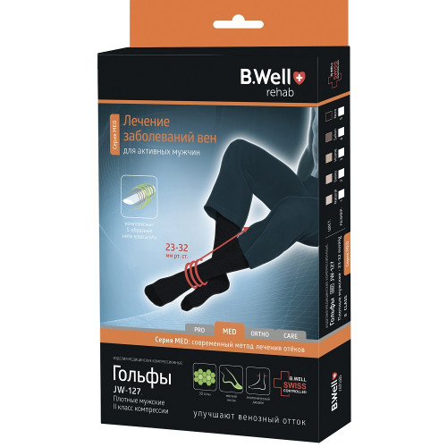 B.Well rehab JW-127 / Би Велл - компрессионные гольфы мужские (2 класс), размер №3, черные