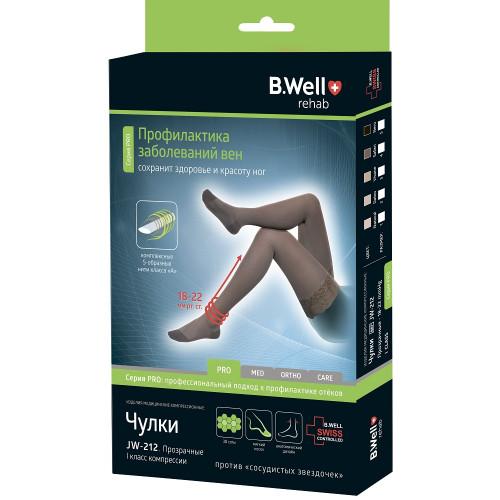 B.Well rehab JW-212 / Би Велл - компрессионные чулки (1 класс, 18-22 мм рт. ст.), №2, телесные